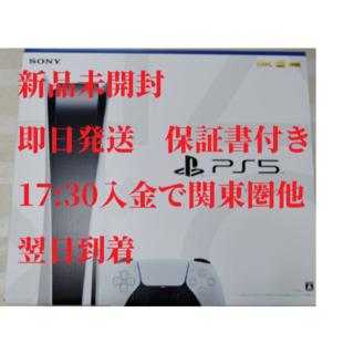PlayStation - 新品未開封PlayStation 5 本体 CFI-1000A01 1730当日