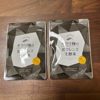 ニナル キラリ麹の炭クレンズ生酵素 2袋
