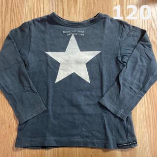 ブリーズ(BREEZE)のBREEZE  長袖Tシャツ 120(Tシャツ/カットソー)