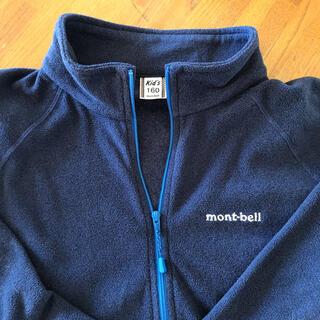 モンベル(mont bell)の★モンベル キッズアウター★(ジャケット/上着)