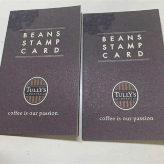 タリーズコーヒー(TULLY'S COFFEE)の【タリーズコーヒー】ビーンズポイントカード 2枚セット(フード/ドリンク券)