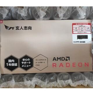【新品未開封】玄人志向 RX 6800