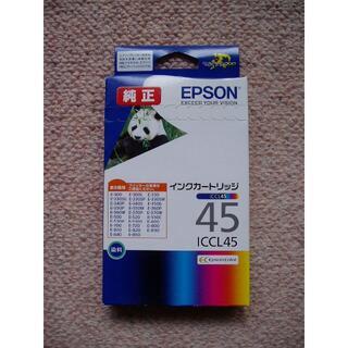 エプソン(EPSON)の【純正品】EPSON インクカートリッジ ICCL45(PC周辺機器)