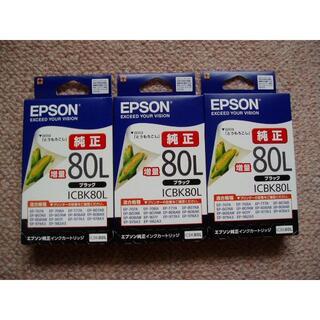エプソン(EPSON)の【純正品 3本】EPSON インクカートリッジ ICBK80L 大容量(PC周辺機器)
