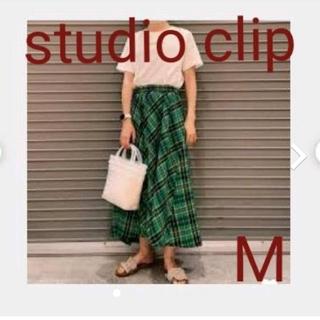 スタディオクリップ(STUDIO CLIP)のstudio clip♡チェックロングスカート(ロングスカート)