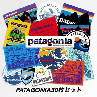 パタゴニア(patagonia)の★発送補強★パタゴニア アウトドア キャンプ 防水ステッカー計30枚セット (その他)