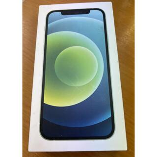 Apple - Iphone12 256GB Green 超綺麗