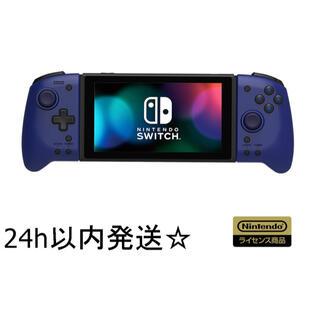 グリップコントローラー for Nintendo Switch ブルー(その他)