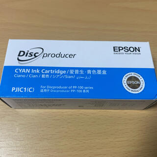 エプソン(EPSON)のPJICM1(C) / エプソンインク(PC周辺機器)