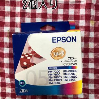 エプソン(EPSON)の【訳あり】EPSON  プリンターインク  IC5CL05W(PC周辺機器)