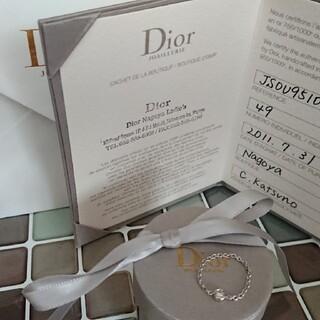 Dior - Dior[mimioui] ミミウィ チェーンリング