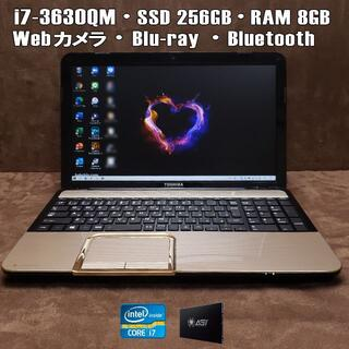 東芝 - ハイスペックノートPC / 爆速 i7 /SSD256GB / RAM 8GB