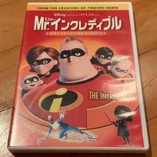 Disney - DVD Mr.インクレディブル ピクサー ディズニー ミスターインクレディブル