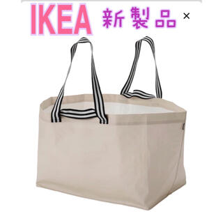IKEA - 【新製品】【IKEAから待望の シンプル ベージュ キャリーバッグ エコバッグ