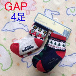 ベビーギャップ(babyGAP)の新品未使用 gap 靴下セット(靴下/タイツ)