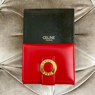 celine - 良品✨CELINE ❤️ サークル レザー  コイン&カードケース ミニ財布