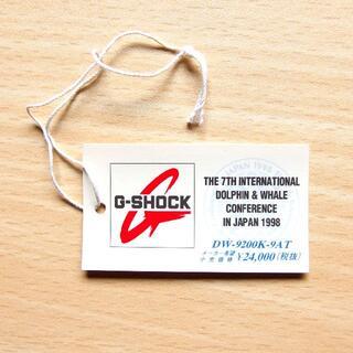 ジーショック(G-SHOCK)の【送料無料】タグ イルカクジラ会議 DW-9200K-9AT(腕時計(デジタル))