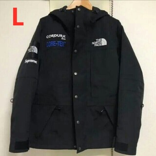 Supreme 18aw The North Face Expedition