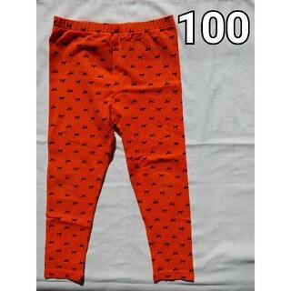 マーキーズ(MARKEY'S)のcodycoby コーディーコービー キッズ レギンス 犬柄 オレンジ 100(パンツ/スパッツ)