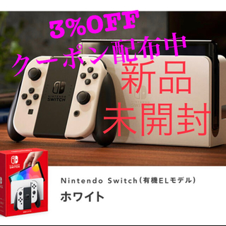 Nintendo Switch - 新型Nintendo Switch(有機ELモデル)ホワイト