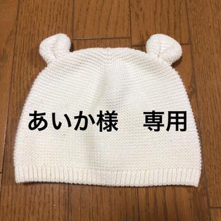 ベビーギャップ(babyGAP)のベビー帽子 ニット帽(帽子)