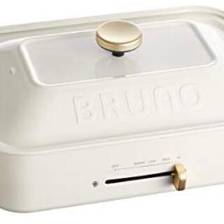 新品未使用 BRUNO ブルーノ コンパクトホットプレート