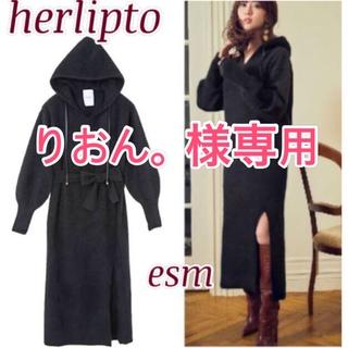 FRAY I.D - Herlipto Relax Hooded Knit Dress