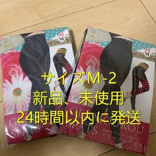 在庫処分2枚入り【大人気】 グラマラスパッツ Mサイズ