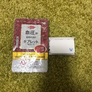 タイショウセイヤク(大正製薬)の大正製薬 血圧が高めの方のタブレット30粒 携帯ホルダー付き(その他)