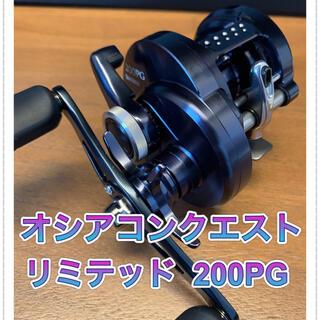 SHIMANO - シマノ オシアコンクエストリミテッド200PG