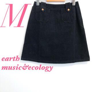 アースミュージックアンドエコロジー(earth music & ecology)のearth music&ecology アースミュージック&エコロジー(ミニスカート)