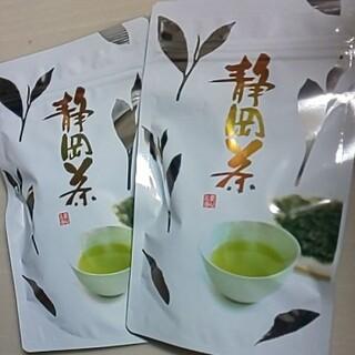 静岡茶 2パック