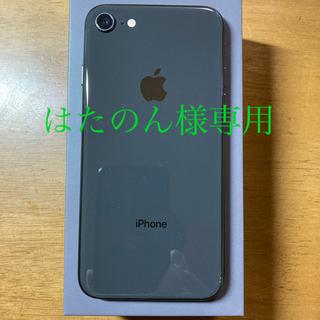 Apple - iphone8 本体 スペースグレー 64GB 美品