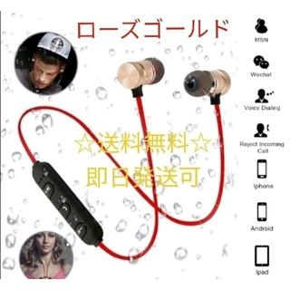Bluetooth ワイヤレス イヤホン ブルートゥース iPhone 重低音