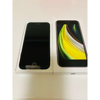iPhone - iPhone SE本体(第2世代)ブラック 新品未使用品 64GB SIMフリー