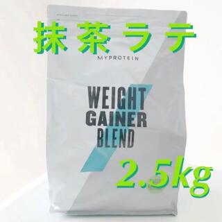 MYPROTEIN - マイプロテイン ウエイトゲイナー ブレンド 抹茶ラテ 2.5kg