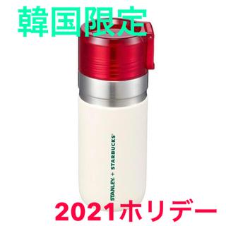 Starbucks Coffee - 韓国 限定 スターバックス スタンレー スタバ タンブラー ホリデー