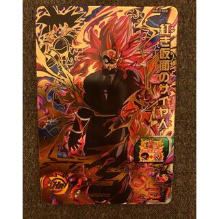 BANDAI - スーパードラゴンボールヒーローズ 紅き仮面のサイヤ人 BM10-068 おまけ付