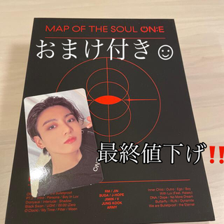 防弾少年団(BTS) - 最終値下げ! BTS MAP OF THE SOUL ON:E トレカ グク