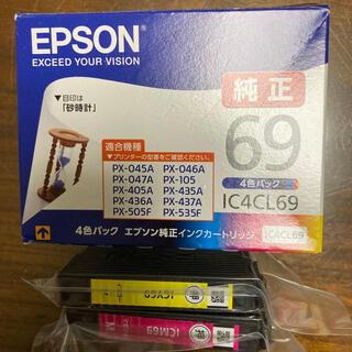 エプソン(EPSON)のエプソン インク 砂時計 純正(PC周辺機器)