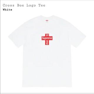 Supreme - supreme  Cross Box Logo Tee