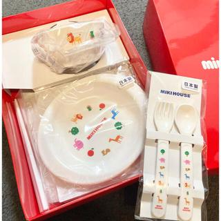 ミキハウス(mikihouse)のmikihouse離乳食食器セット(プレート/茶碗)
