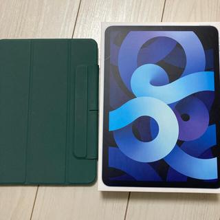 iPad - ipad air4 64 スカイブルー