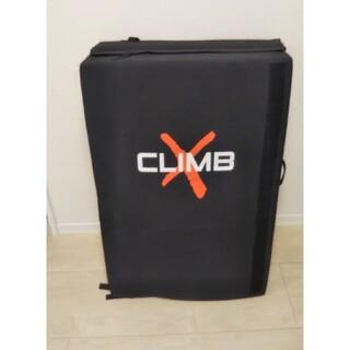 * おまけ付き!CLIMB X ボルダリングマット *