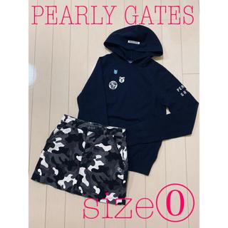 PEARLY GATES - パーリーゲイツ ニット パーカー 0 カモフラ スカート 0 セット ワッペン