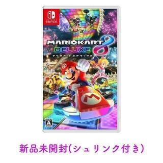 Nintendo Switch - マリオカート8 デラックス 新品未開封