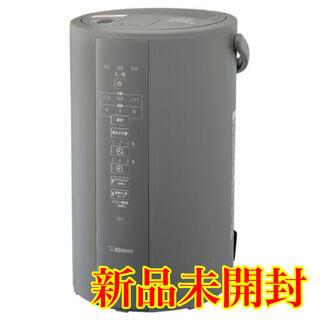 象印 - 象印 ZOJIRUSHI 加湿器 EE-DC50 HA