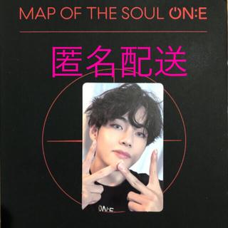 防弾少年団(BTS) - BTS MAP OF THE SOUL 公式 テヒョン トレカのみ