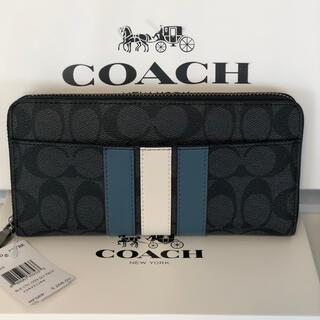 COACH - COACH 長財布 ホワイト ブルー ライン  コーチ財布 メンズ財布 ギフト