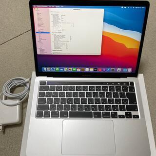 Apple - M1 MacBook pro(13.3インチ)★希少なメモリ16GBモデル